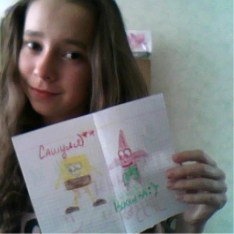 Мальчик знакомства 14 лет yandeks.ru знакомства
