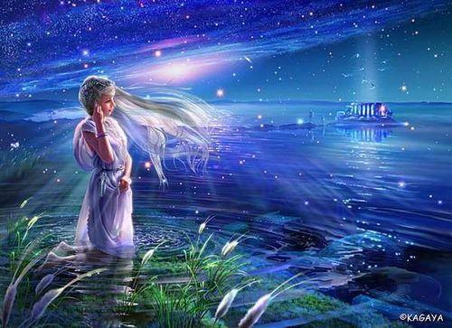 Девушка Синего Мира