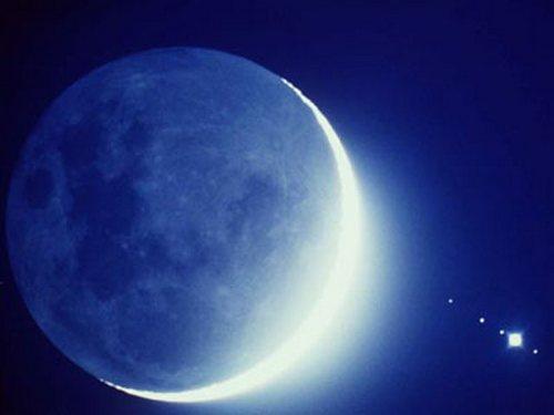Минус Луна Луна Скачать Бесплатно