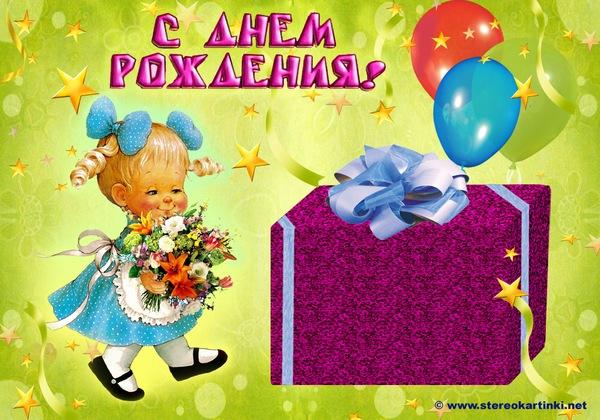 http://www.detskiy-mir.net/images/fotoprikols/8654_big.jpg