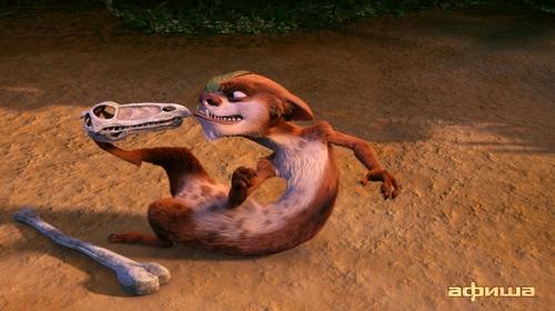 Кадр из эры динозавров